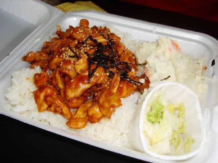 Yakitori Donburi (chicken teriyaki over rice) | Yelp