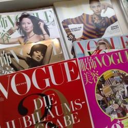 Sogar durch asiatische Zeitschriften…