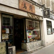 Toritcho - Paris, France