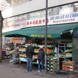 Les halles de l asie grand magasin colonel fabien goncourt paris franc - Magasin les halles paris ...