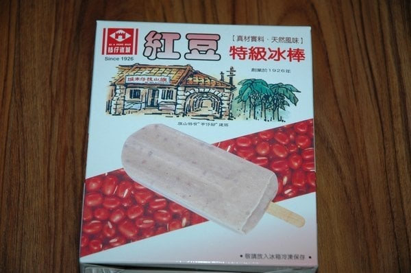 ... Fremont, CA, United States. Ki A Peng Sian brand of red bean popsicles