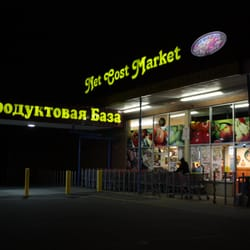 Net Cost Market Staten Island