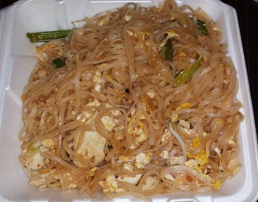 Royal thai cuisine bar chinatown washington dc for Ayutthaya thai cuisine bar