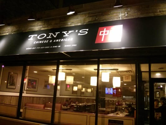 Tony s chinese american restaurant belmont central for American cuisine chicago