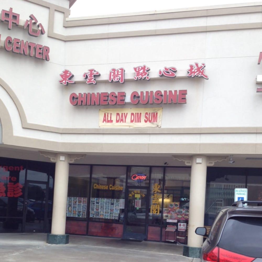 Bellaire Chinese Restaurants