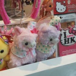 N Cat Windward Mall N Cat - Kaneohe  HI