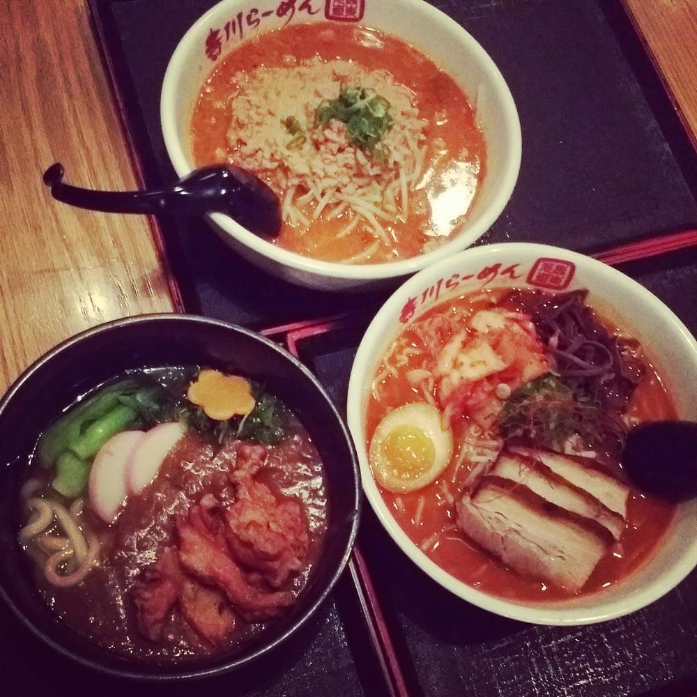 Curry Udon Dan Dan Men