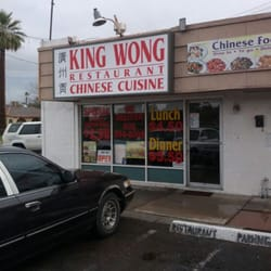 M Catering Phoenix King Wong Chine...