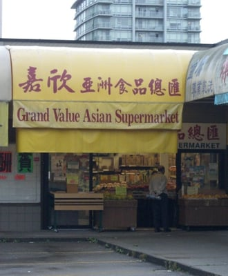 grand value asian supermarket grocery richmond bc. Black Bedroom Furniture Sets. Home Design Ideas