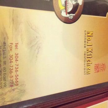 No 1 kitchen 14 reviews chinese restaurants 4341 us for 1 kitchen huntington wv