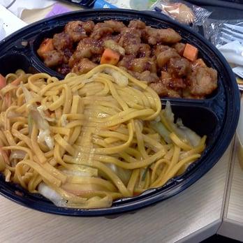 Chopstix Cafe Lunch Menu