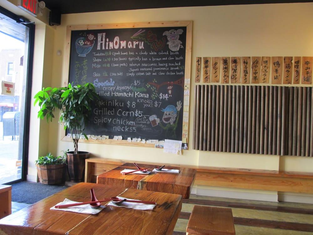 HinoMaru Ramen - Astoria, NY, United States. interior