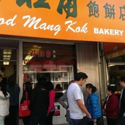 Good Mong Kok Bakery - 759 Photos - Bakeries - Chinatown - San Francisco, CA - Reviews - Yelp
