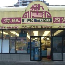 Sun tong enterprises seafood markets golden village for Fish market richmond va