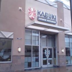Kabuki Japanese Restaurant Japanese Rancho Cucamonga Ca Reviews Photos Yelp