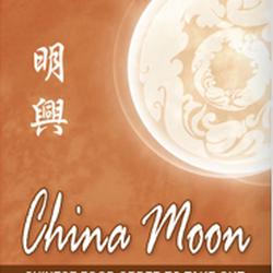 China Moon - Fanwood, NJ, Vereinigte Staaten