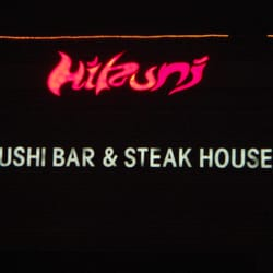 Hikuni japanese sushi bar and hibachi restaurant closed for Asian cuisine marysville ca
