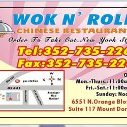 Wok N Roll Chinese Restaurant Mount Dora Fl