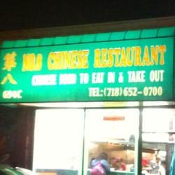 Number 8 Chinese Restaurant Moved Pelham Gardens