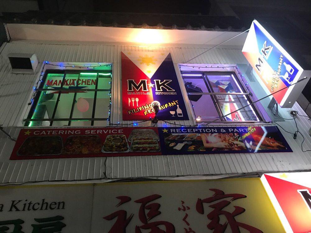 Enjoy Manila Kitchen U0027s Karaoke For ¥100 Only.. Good Sound ...