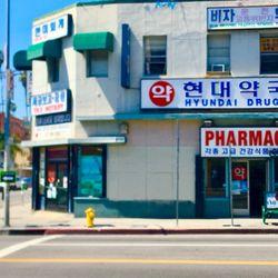Hyundai S 461 Western Ave Koreatown Los Angeles Ca Phone Number Yelp