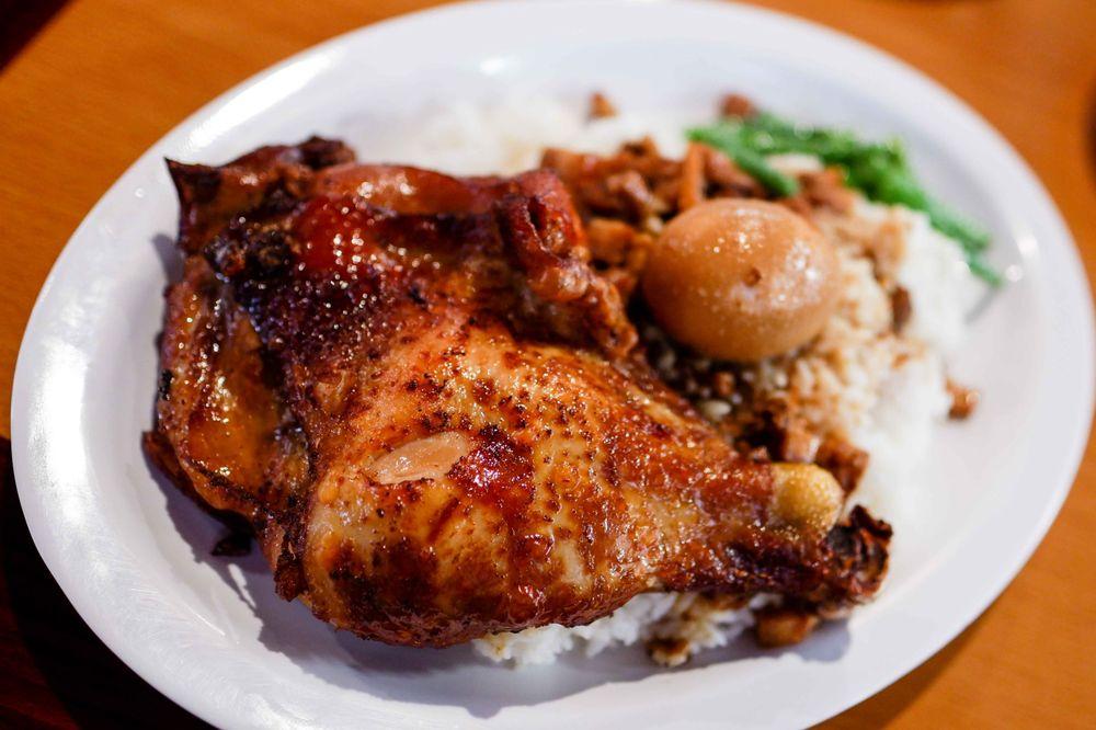 Hometown Taiwanese Kitchen & Bar: 330 G St, Davis, CA