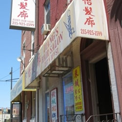 Top cut salon hair salons 237 n 10th st chinatown for 10th street salon