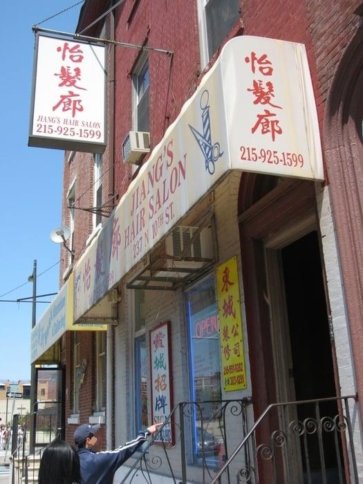 Top cut salon hair salons 237 n 10th st chinatown for 10th street salon