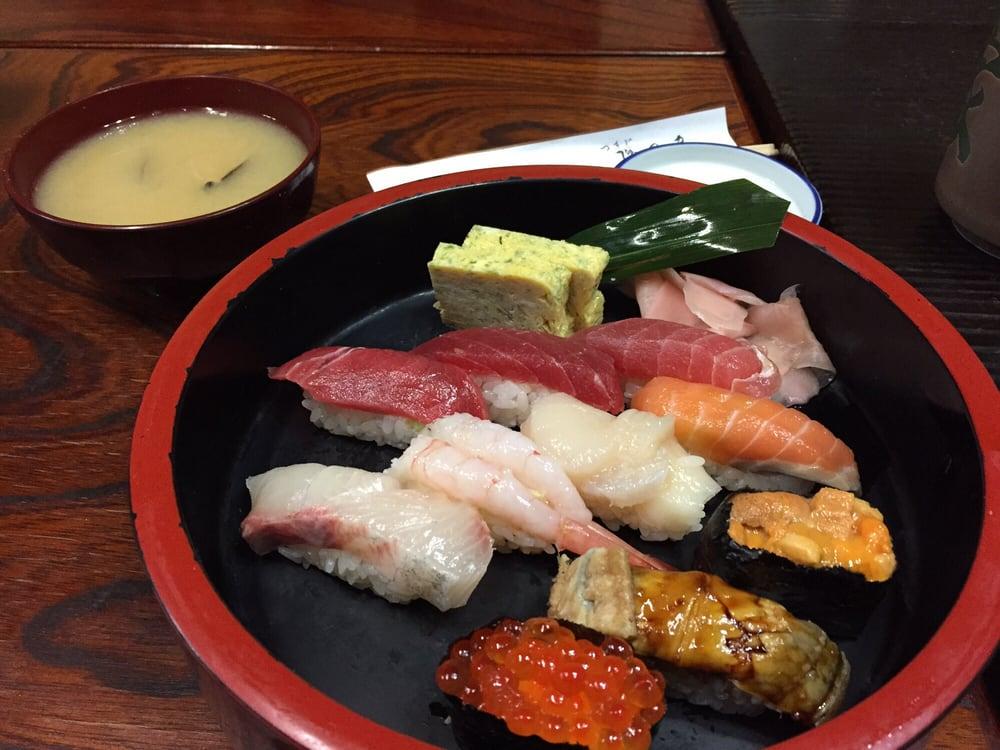 Isozushi