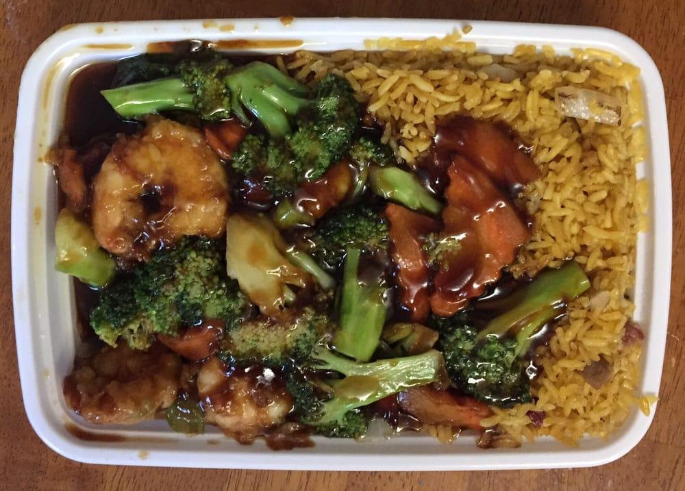 China City Restaurant: 7 River St, Sidney, NY