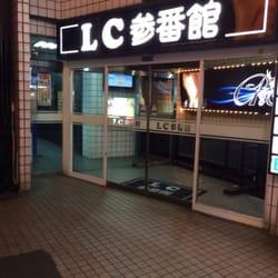 花翔 すすきの店>