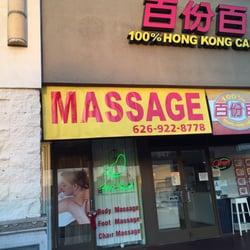 california west covina erotic massage