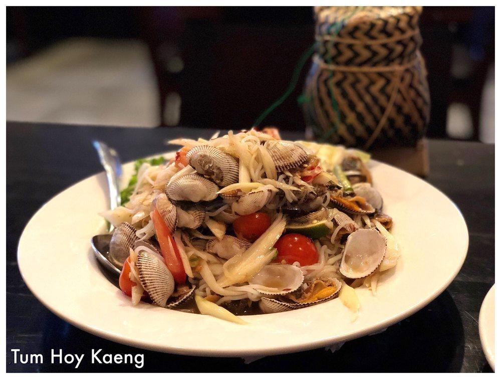 Ban Lao Cuisine