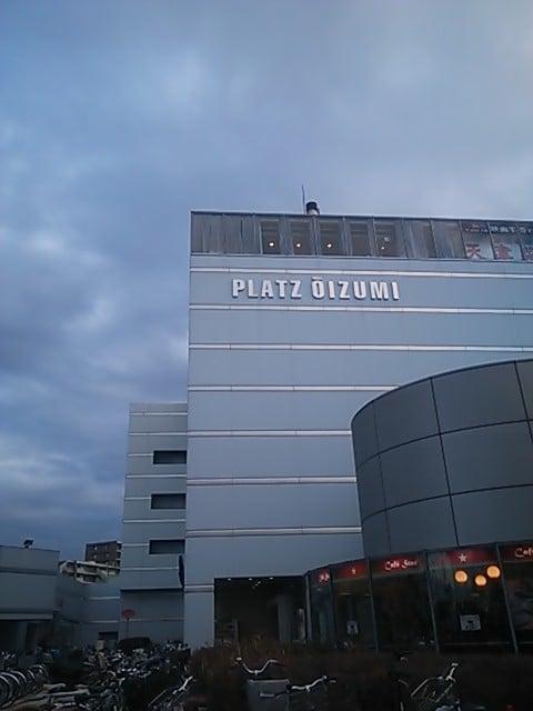 Livin Oz Ooizumi