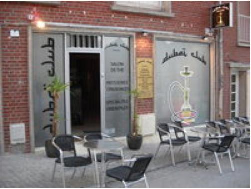 hookah bars dubai browse info on hookah bars dubai. Black Bedroom Furniture Sets. Home Design Ideas