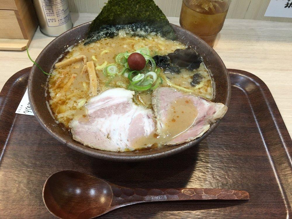 Marukyū Rāmen