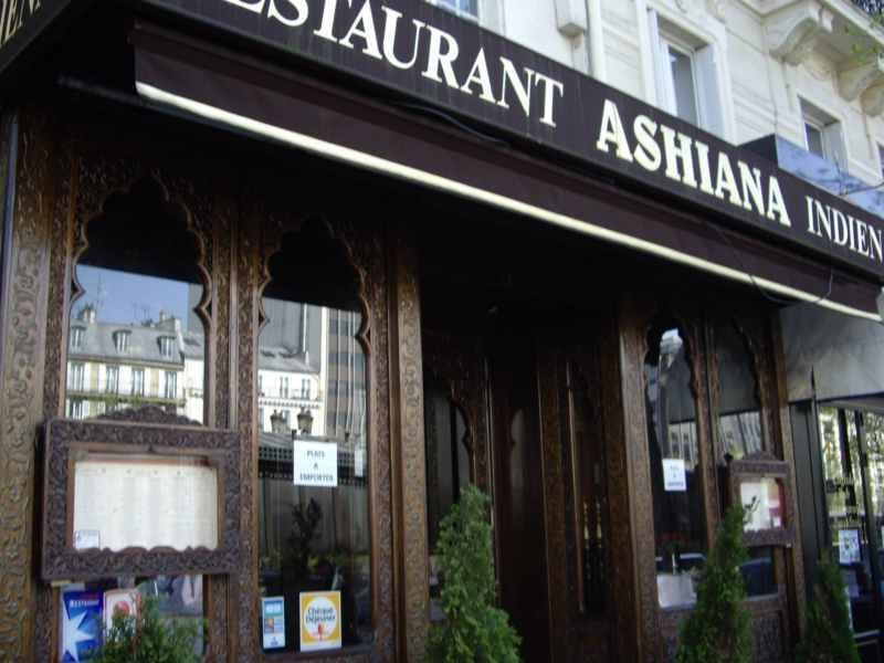 Ashiana 15 reviews indian 205 ave charles de gaulle for Ashiana indian cuisine liverpool