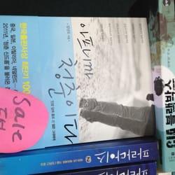 Aladdin Fullerton - Bookstores - 14824 Beach Blvd, La Mirada, CA