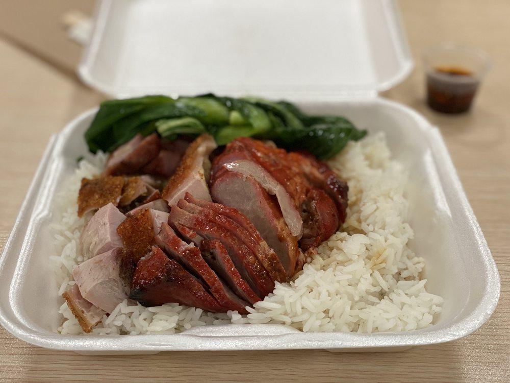Hong Kong BBQ: 5385 New Peachtree Rd, Chamblee, GA