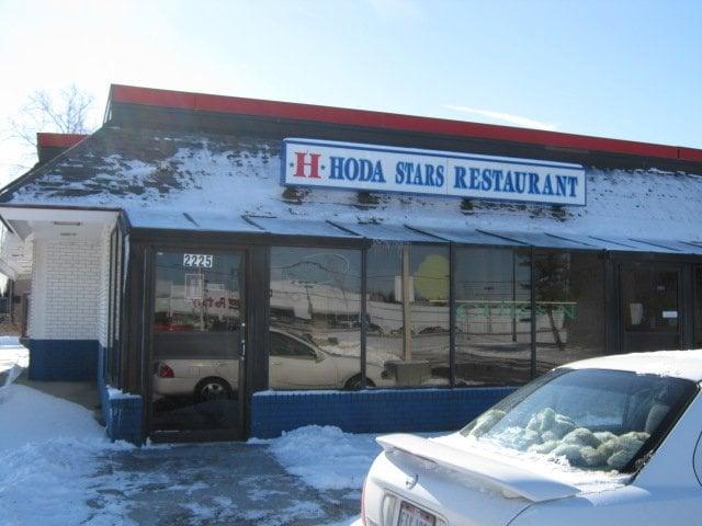 Hoda Stars Restaurant