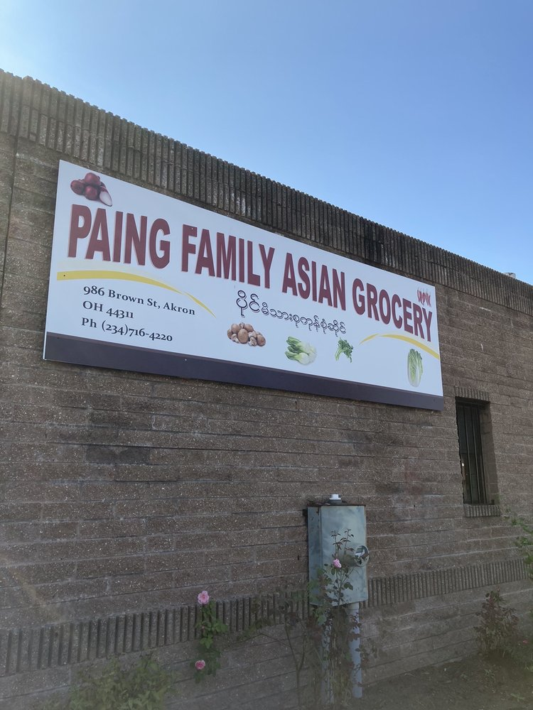 Paing Family Asian Grocery: 986 Brown St, Akron, OH