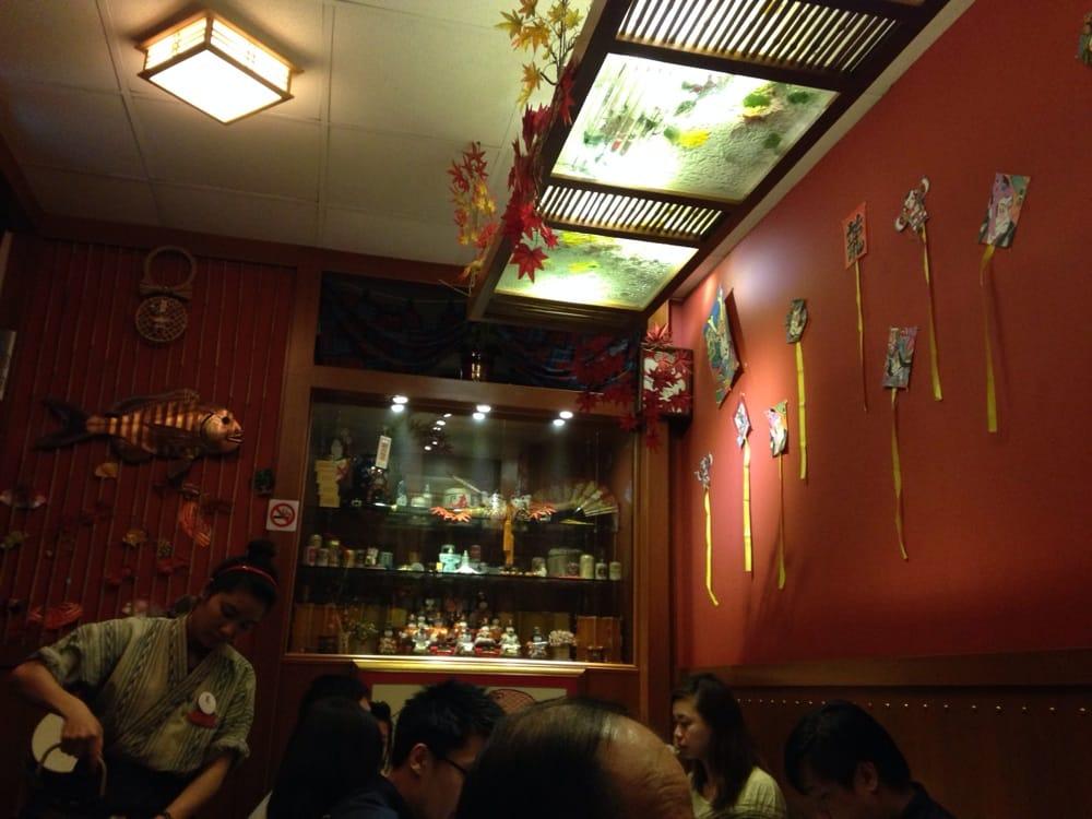 Ikoi Japanese Restaurant Private Room