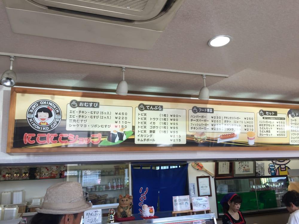 Nikoniko Shop