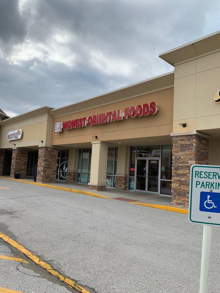 Midwest Oriental Foods: 2920 S 84th St, Omaha, NE