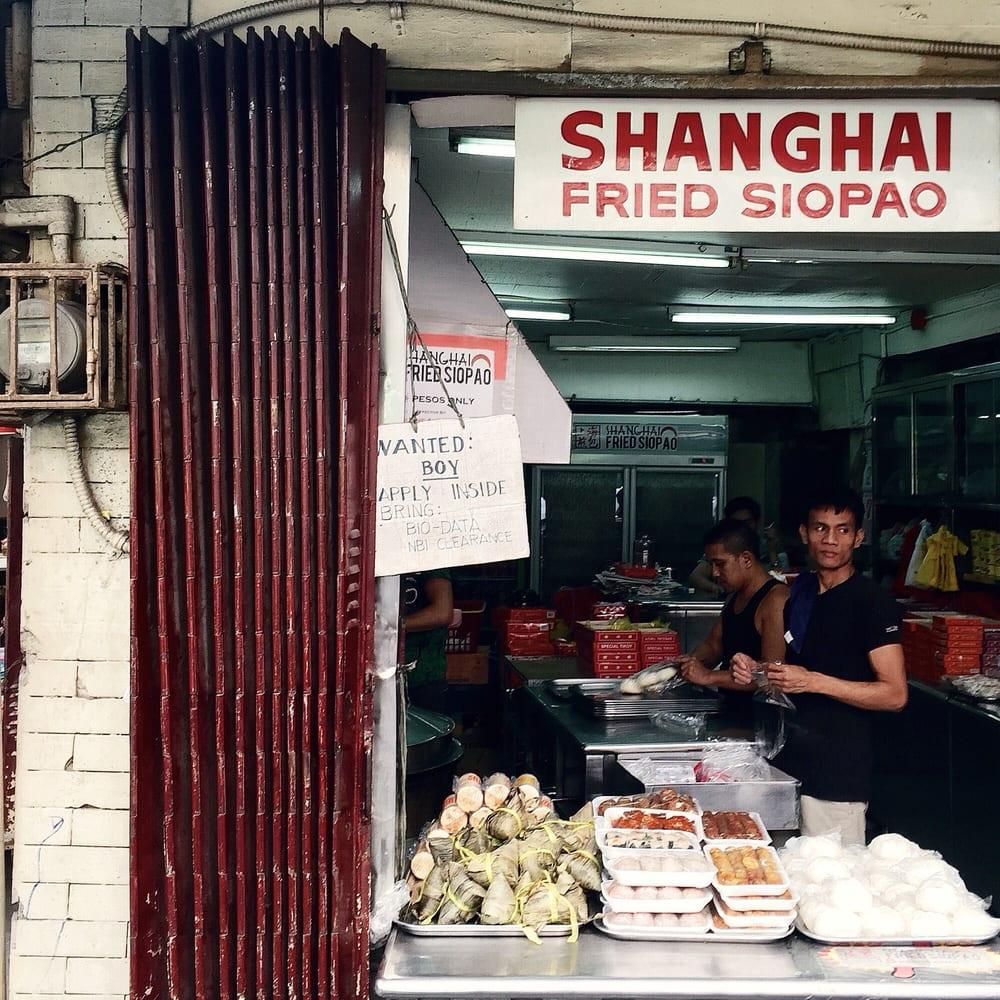 Shanghai Fried Siopao
