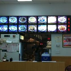 Peking Gourmet - Chinese - 607 Saint James Ave, Goose Creek, SC ...