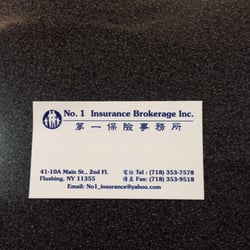 No 1 insurance brokerage insurance 4110 main st kew gardens photo of no 1 insurance brokerage flushing ny united states business card reheart Images