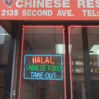 Photo Of Halal Restaurant New York Ny United States Kitchen