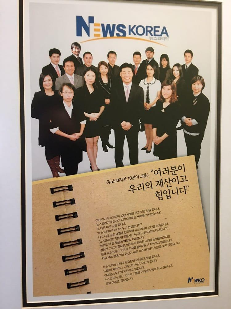News Korea Texas