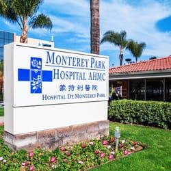 California Hospital Emergency Room Phone Number